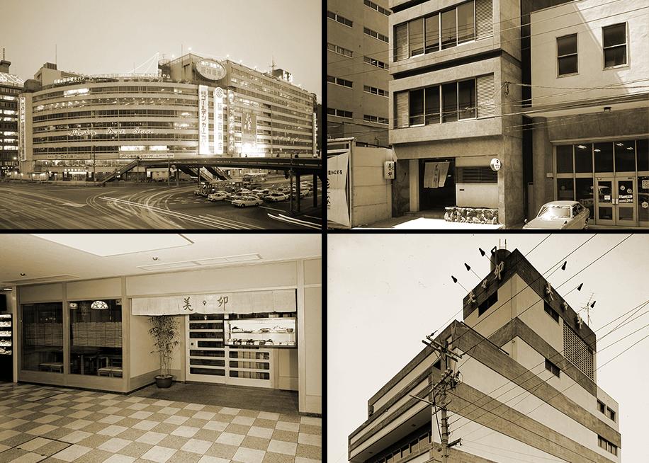 左上:大阪阪神店外観写真 / 右上:本町店竣工写真 / 左下:新大阪駅前店竣工写真 / 右下:堺店竣工写真