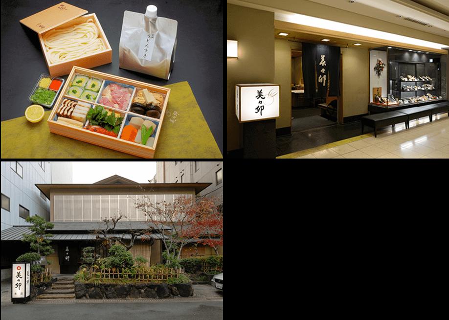 左上:宅配うどんすき / 右上:京都伊勢丹店 / 左下:本店 / 右下:渋谷マークシティ店