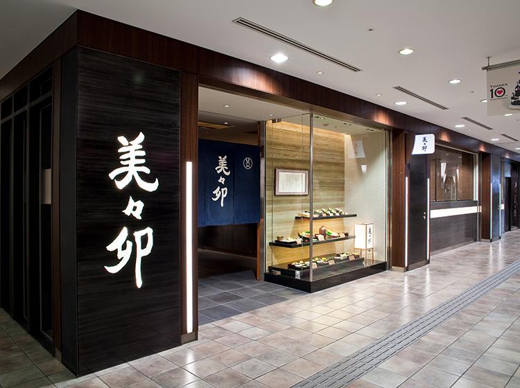 渋谷マークシティ店