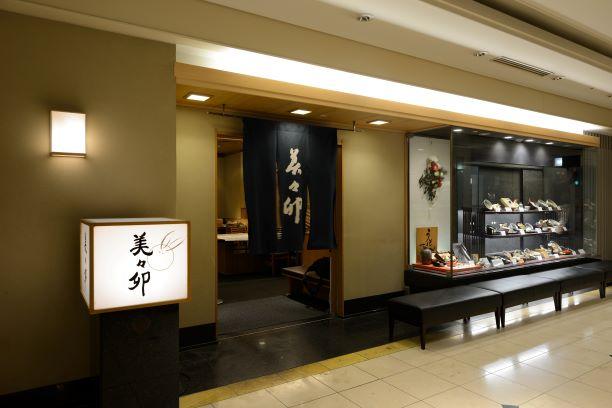 京都伊勢丹店