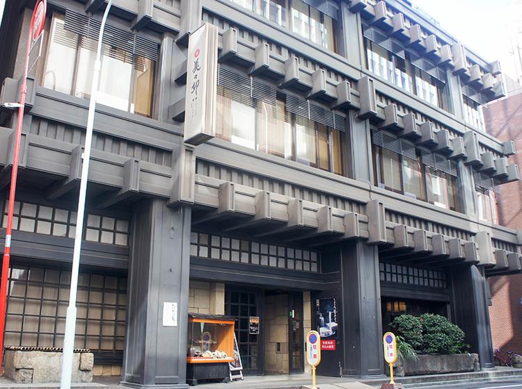 京橋店(閉店)