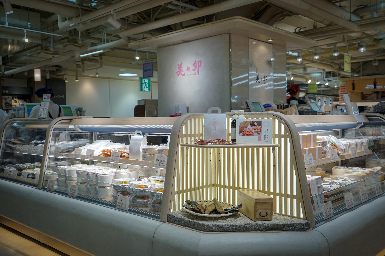 阪神食品館店