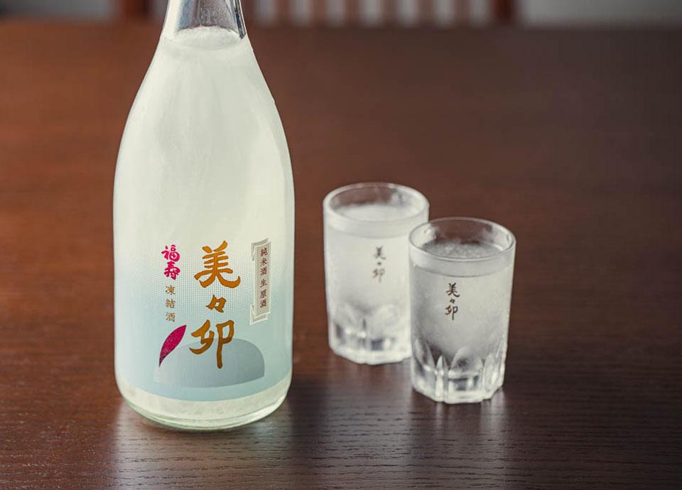 凍結酒グラスセット